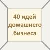 48eb2832e6094ac7a46c1b997671ed4a