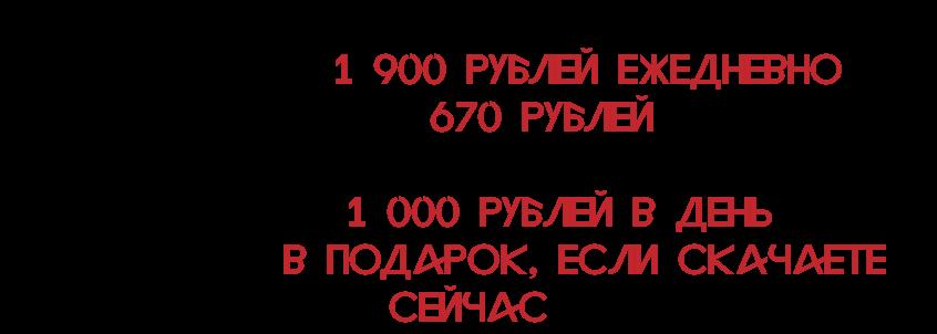 u105-15