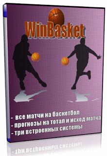WinBasket