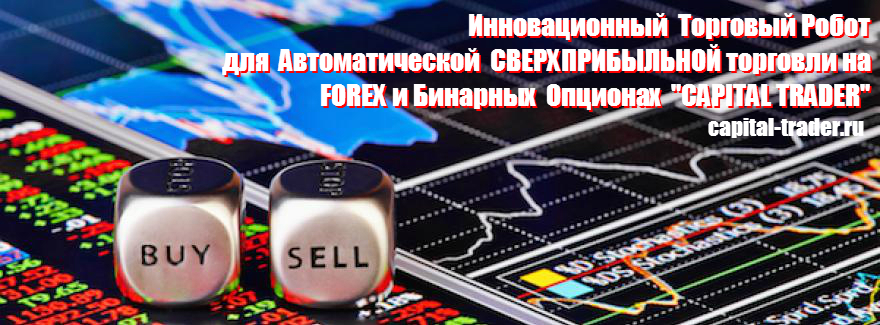 capital-trader4