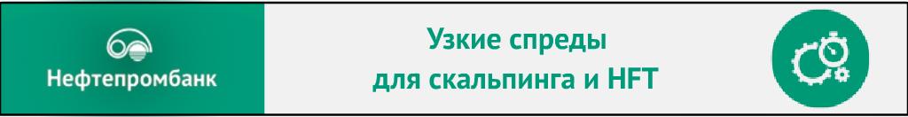 nefteprombank