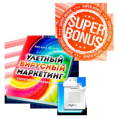 Book3-300prava