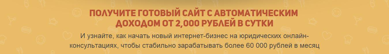 562df2380864f