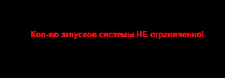 u3117-8