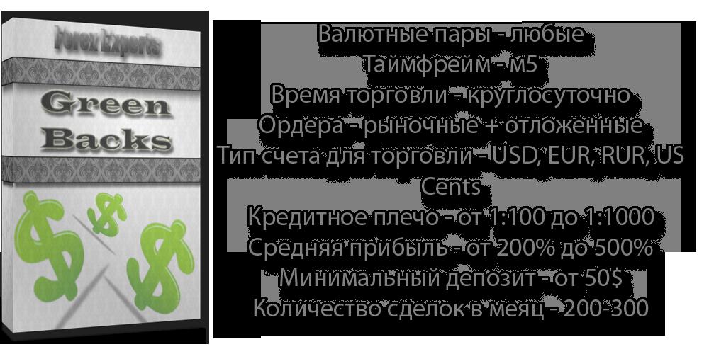 http://info-cast.ru/wp-content/uploads/2015/12/2316a182cfc197b2d56391a80397fc52.png