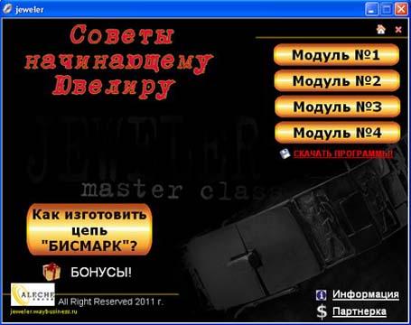 cover_menu