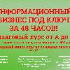 0f4e1859a72e45f4b882fb99f0b3babf