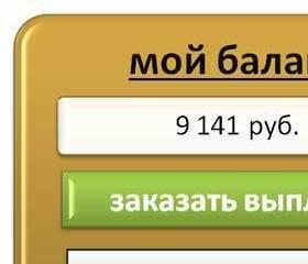 13533
