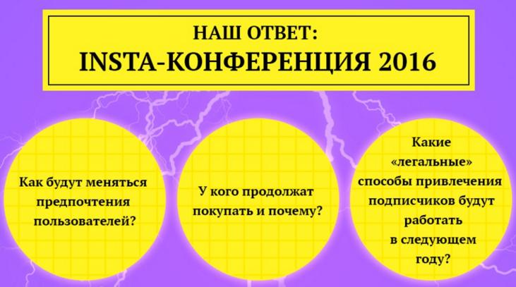 2016-01-14_182523