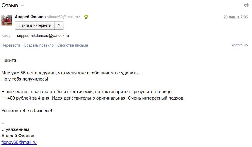 Screenshot_3 (1)