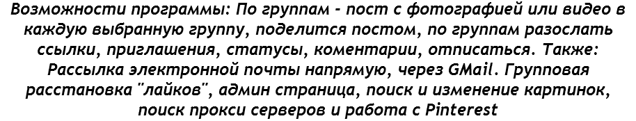 u411-4