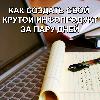 1d8c371f478f4d30a999117a3a5ea615