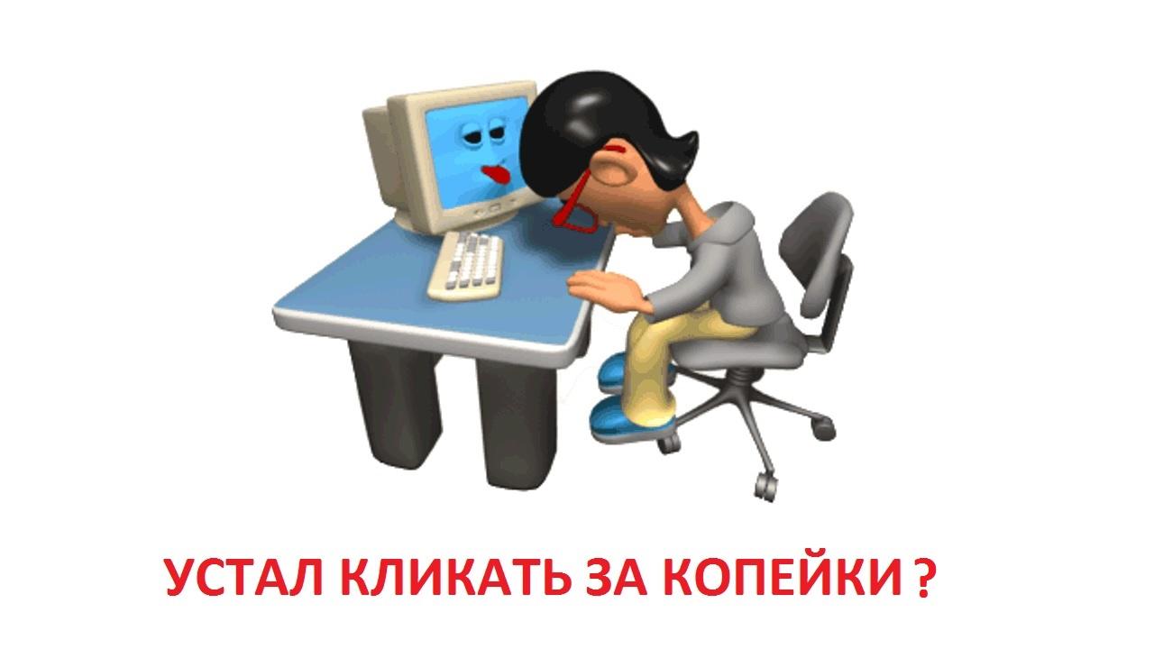 Принцип работы интернет рекламы маркетинговое агенство Физическая улица (город Троицк)
