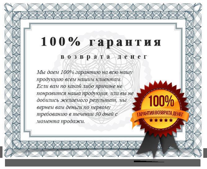 guarantee-certificates-3
