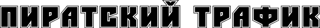 Лого-1024x92