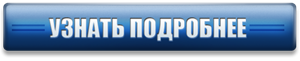 Карта сайта – Аукционы и торги по банкротству