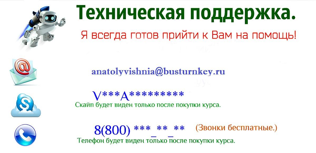 67440382688e5d89f224687c48ec76b4