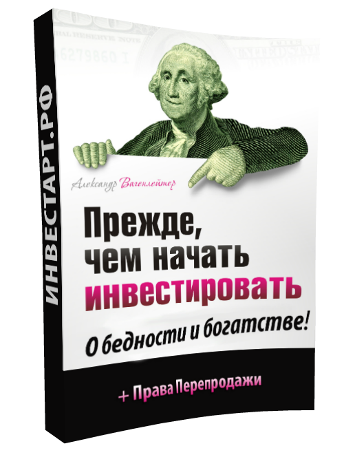 cover_resell