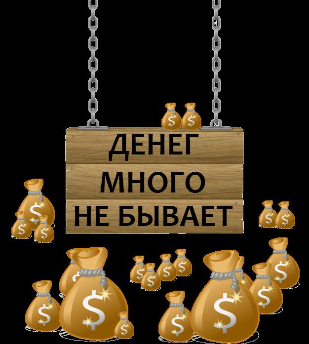 doska1-2_kak_zarabotat_dengi_v_internete