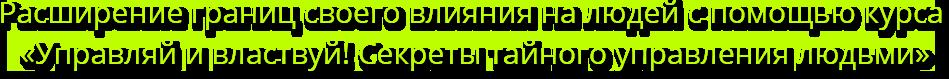 rashir_text