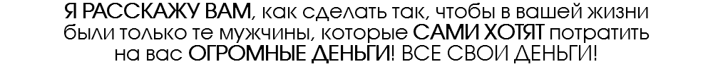 u243-13