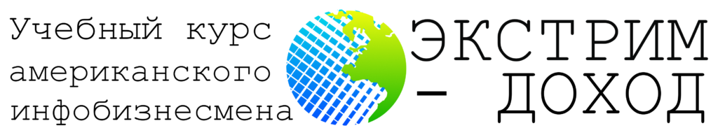 Экстрим-лого-1024x193