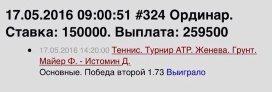 085fe681e27cf5823669083e261ea780