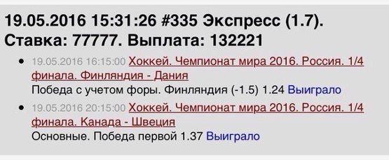 32a669ea623143e496580fc9ccb0ef09