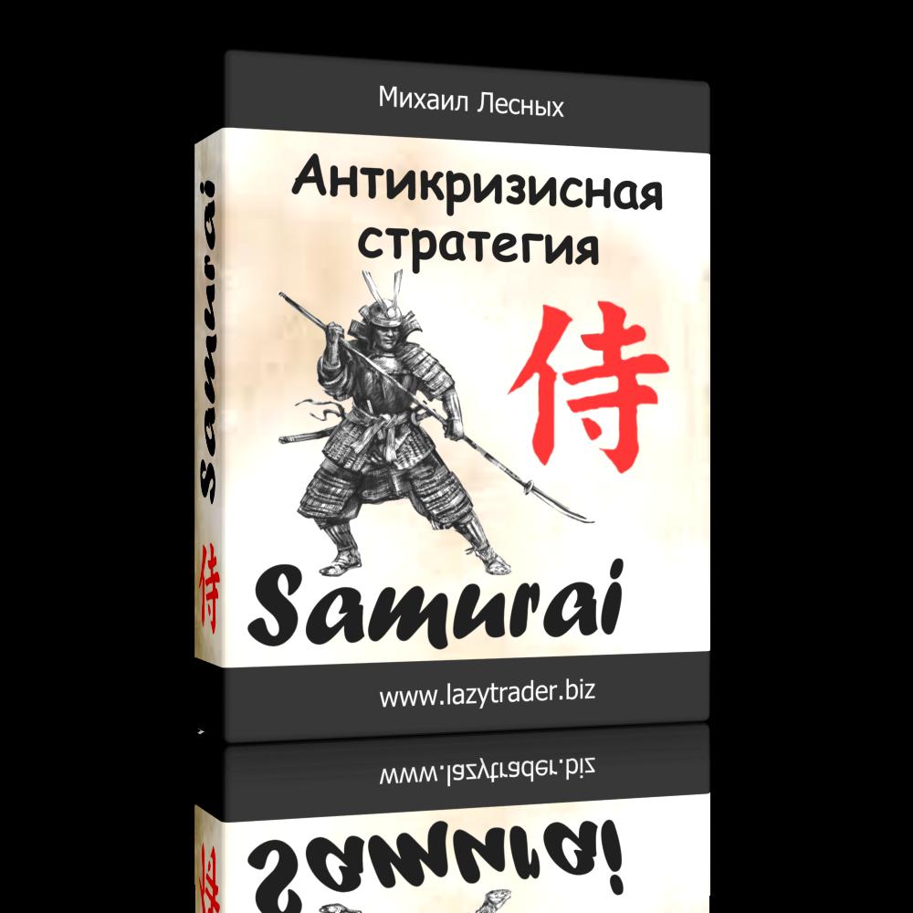 samurai_box