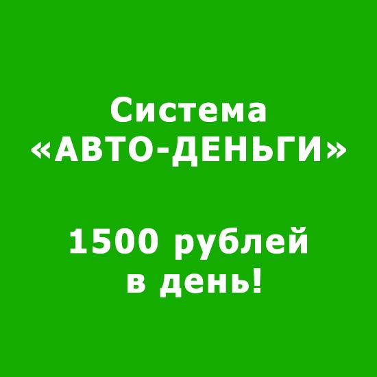 5da6f45525094c90a062f9c0f1941795 (1)