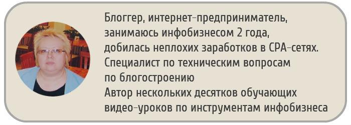 avtor
