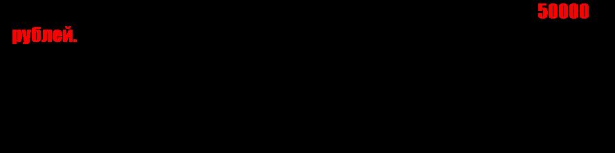 u2069-10