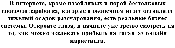 u2168-4