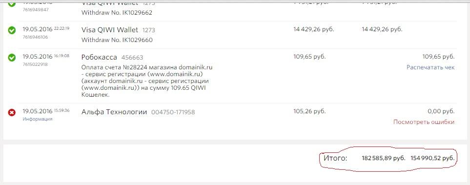 25ac3aa6d18af3230d9d8ace18e03562