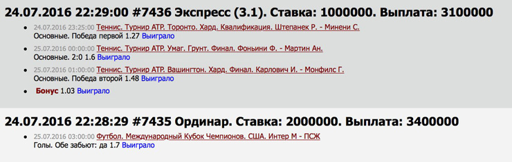 500_F_44810764_Z2MJN5FqEYk4vLIrb58nwt9998ebPpbo