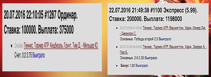 Image 22 (1)