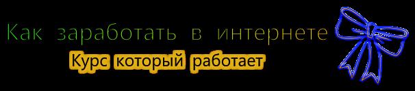 cooltext192066156648761
