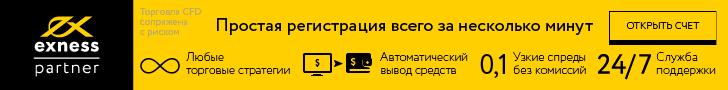 banner-728x90_RU_reg_September2014_st_Reg_728_90