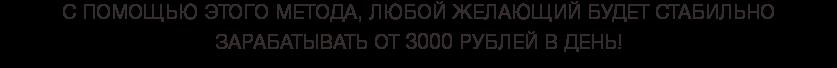 u198-6