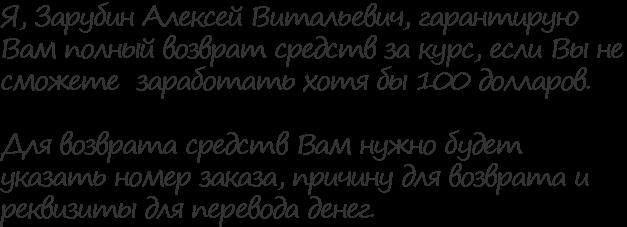 u3113-7