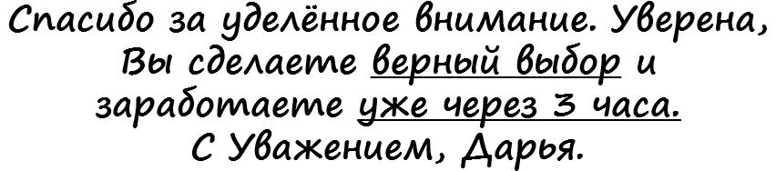 u318-9