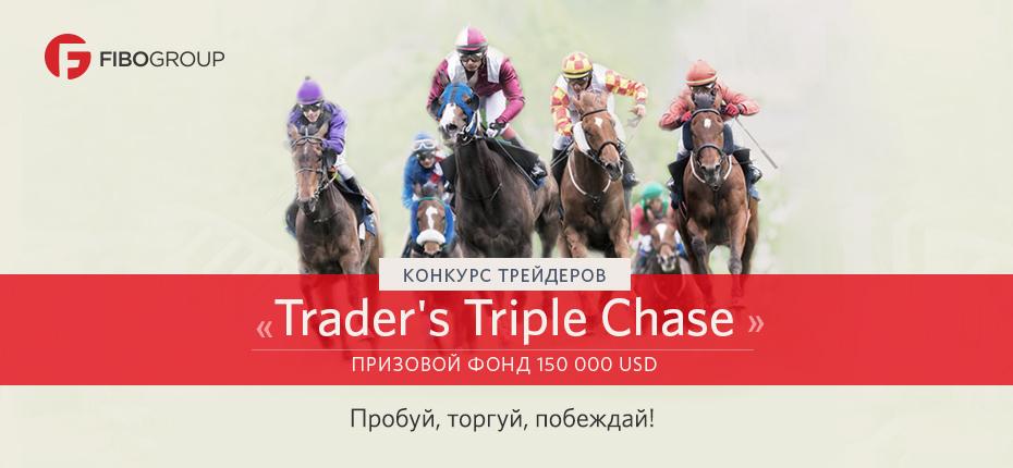 banner-TripleChase