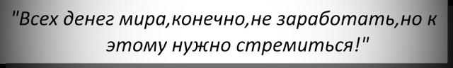 деньгимира