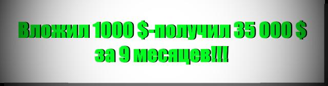 деньгимира2