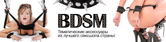 71e351db-banner