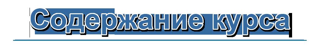knopka-1