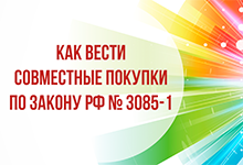 34b61113afeb4c4faa537d14cbf3a4d2