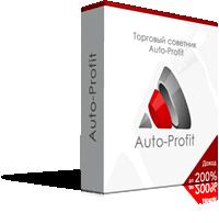 auto_profit_small