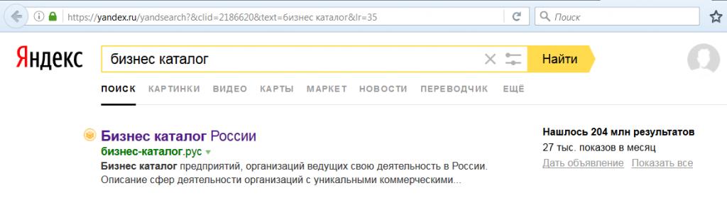 bizkat-1024x286
