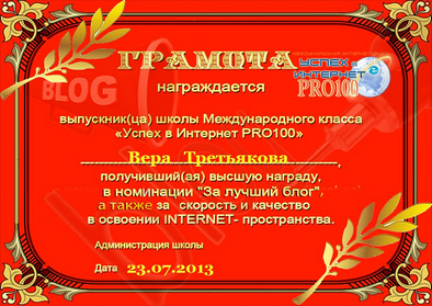 img79660203